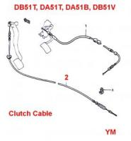 Suzuki Carry Clutch Cable DA51T, DB51T, DA51T, DB51V