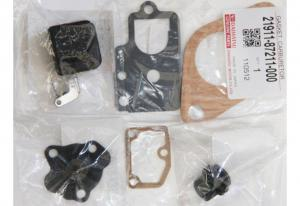 S83P_Carburetor_Kit.jpg