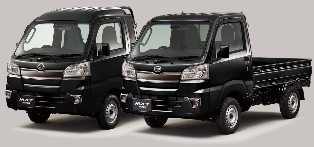 Daihatsu_Hijet_S510_Truck