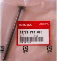 Honda_Acty_Exhaust_Valve_E07A.jpg