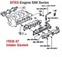 Daihatsu EFES 4 Valve Intake Manifold Gasket