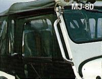 Mitsubishi_Jeep_Grab_Bar_MJ80.jpg