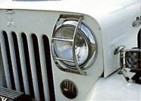Mitsubishi_Jeep_MJ74_Light_Guard.jpg