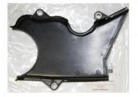 Mitsubishi Minicab 3G81 Lower Timing Belt Cover