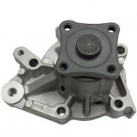 Mitsubishi Pajero Mini Water Pump