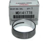 Mitsubishi Minicab Countershaft Balancer Shaft Rear Bearing: 3G83 Engine