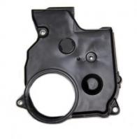 Mitsubishi 3G83 Lower Timing Belt Cover