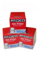 Daihatsu Hijet Oil Filter S210P EF Engines