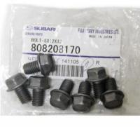 Subaru Sambar Exhaust Manifold Heat Shield Bolt Kit