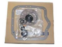 Subaru Sambar ECVT Transmission Overhaul Gasket Set