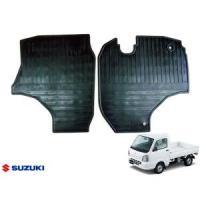 Suzuki Carry Rubber Floor Mat DA16T Series