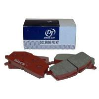 Suzuki Carry Front Disk Brake Pad Kit: DA52T, DB52T, DA62T