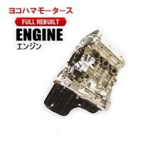 Daihatsu Remanufactured EFCS Engine S82P, S83P