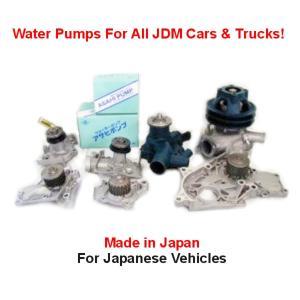 Water_Pump.jpg