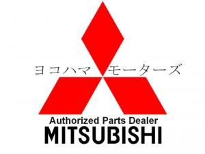 Mitsubishi_Motors_Yokohama_Motors.jpg